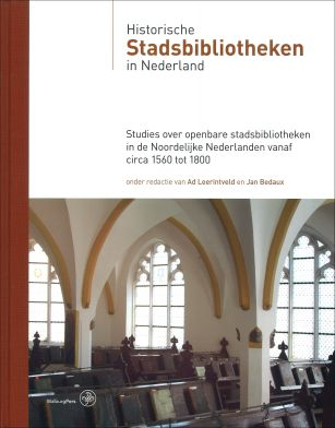historische-stadsbibliotheken-leerintveld